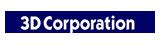 株式会社スリーディー 3D Corporation